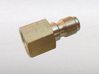 "14mm Female Thread to 1/4"" Male Quick Connector (H)"