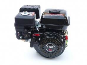 Maxi-Pro 4hp Stationary Engine