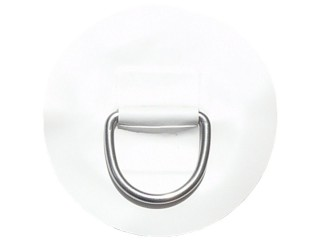 """Large """"D"""" Ring on White PVC Patch"""