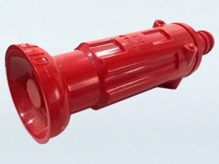 "Fire Fighting Nozzle - Suits 1"" Hoses"