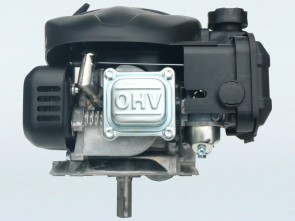 Maxi-Pro 4hp Vertical Shaft Petrol Engine
