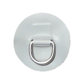 "Small ""D"" Ring on Light Grey PVC Patch"
