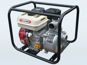 "Maxi-Pro 2"" Water Pump with 6.5hp Petrol Engine"